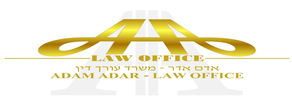 Adam Adar Law office